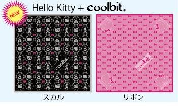 �N�[���r�b�g&Hello Kitty