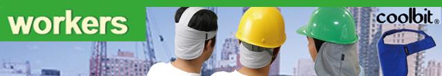 coolbit workers